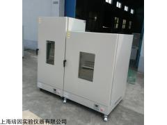 DHG-9420B 立式鼓风干燥箱 电热恒温烤箱