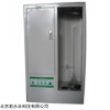 wi138079 脂肪酸值测定仪