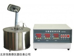 DL-XH—5332 石油产品引燃温度测定仪