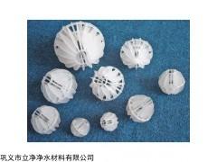 和田多面空心球价格信息