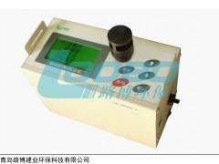 稳定性超强的LD-5C型微电脑激光粉尘仪