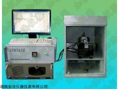JF0765Z 全自动柴油润滑性能高频往复实验机