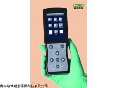 广泛应用的LB-QM6手持式ATP荧光检测仪