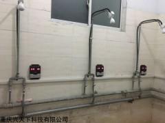 HF-660 智能水控机 刷卡水控机 射频卡水控机