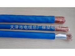 矿用屏蔽通信电缆MHYVP 40*2*0.9