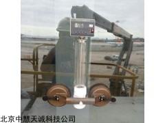 ZH3965 中空玻璃露点仪(干冰)