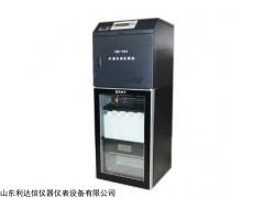 DR-803K 水质自动采样器DR-803K