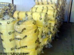 隔热玻璃棉保温毡厂家价格