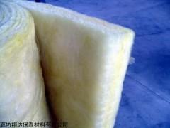 耐高温超细玻璃棉毡厂家报价