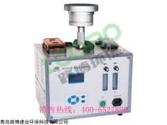 加热恒温型的LB-6120型综合大气采样器