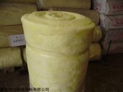 耐热高密度玻璃棉毡直销