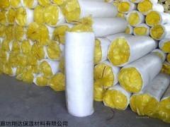 耐热离心玻璃棉保温毡厂家直销