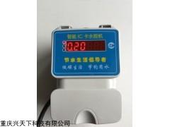 HF-66OL 控水打卡系统 IC卡水控一体机 智能水控机