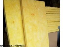 耐火硬质玻璃棉板厂家