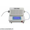 wi137484  炭黑含量测试仪