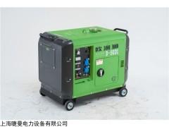 房车应急5千瓦数码发电机品牌