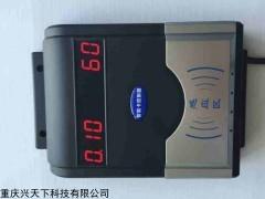 HF-66O 插卡控水系统,浴室控水收费系统,洗澡冲凉水控机
