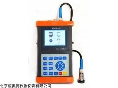HA-602A 新款振动数据采集分析仪HA-602A