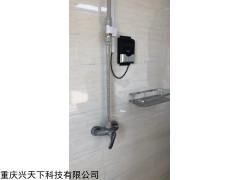 HF-66O 插卡淋浴器,澡堂水控机,浴室水控机