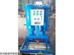 旁流综合水处理仪价格