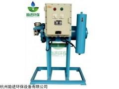 开式旁流综合水处理仪使用说明