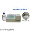 wi137323  氨氮测定仪