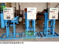 开式旁流综合水处理器介绍