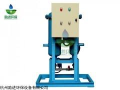 F型闭式旁流水处理器使用说明