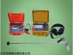 HAD-T980 智能电缆故障多功能测试仪