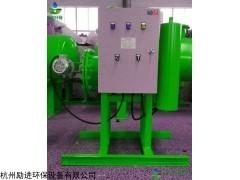 F型冷冻水旁流水处理仪原理