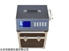 HAD-29723 工业废水水质采样仪