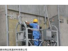 1200*600 外墙高密度岩棉板