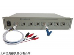 HAD-T2001A/2001C 电池充放电仪