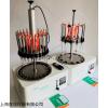 Jipad-dd-12S 自動升降水浴圓形電動氮吹儀