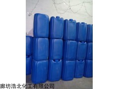 安徽省蕪湖市采礦廠除垢劑無污染