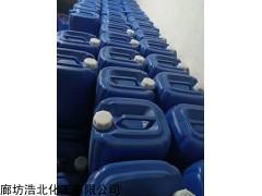 山東省東營市、空調冷風機清洗劑銷路廣