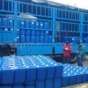 河北省石家庄市锅炉速效除垢剂使用方法