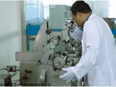CNAS 上海检测工具外校