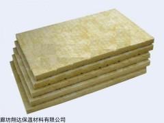 外墙高密度岩棉板价格