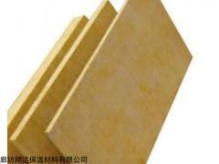 外墙防水岩棉板价格