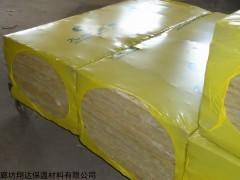 外墙硬质岩棉保温板供应