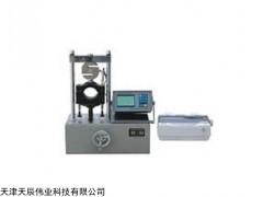 DF-5 杭州智能混合料稳定度测定仪