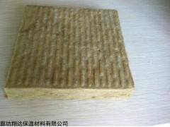 屋面隔音岩棉板厂家