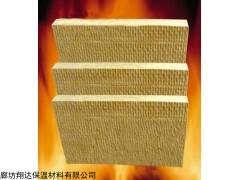 幕墙岩棉保温板直销