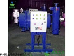 闭式旁流综合水处理仪价格