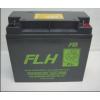 古河蓄电池FML1220S日本の古の河电池直销