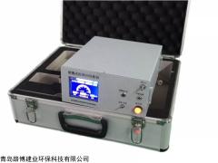 路博自主研发LB-3020便携式红外线二合一分析仪