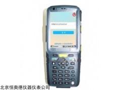 HAD-Z606 多功能振动巡检仪