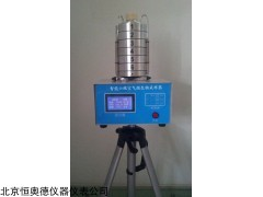 HAD-HW6A 智能六级空气微生物采样器