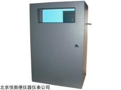 HAD-8000S 水质色度在线分析仪